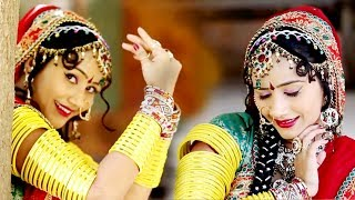चूड़ो चमके | Chudo Chamke Gouri Ro | बहुत ही प्यारा राजस्थानी लोकगीत एक बार जरूर देखे