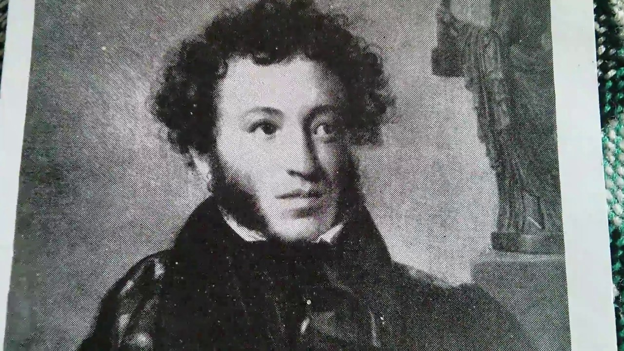фото портрет пушкина