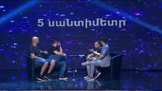 Sport Club 12   Մաս 5   Դավիթ Թովմասյան