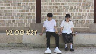 [일상의 기록장] 박카스 29초 영화제 촬영 | 연남동…