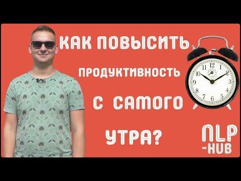 — тренинги и семинары Новосибирска