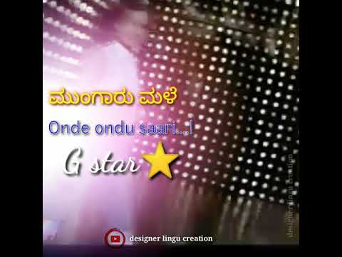 Download Mungaru male/onde ondu sari/whatsapp status song