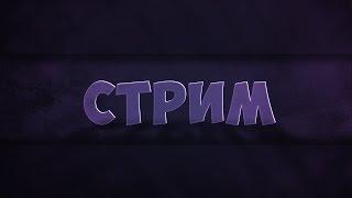 КАК ЗАРАБОТАТЬ МНОГО ДЕНЕГ В GTA 5? [#1]
