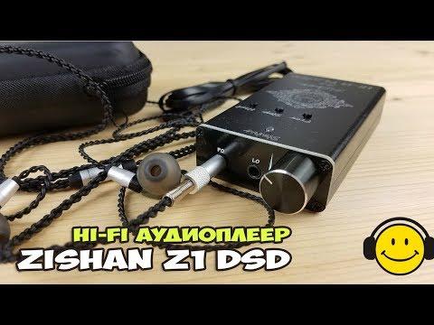 Обзор плеер DIY орех V2S V3 MP3 Lossless