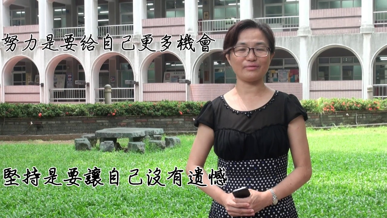 嘉義高中第70th畢聯會 倒數2天 - YouTube