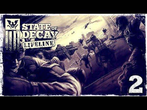 Смотреть прохождение игры State of Decay YOSE. LIFELINE DLC #2 (1/2): Странные баги...