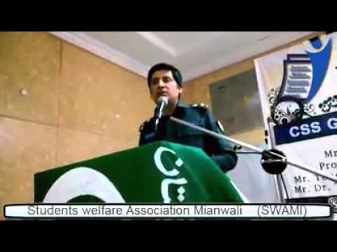 CSS Guidance Seminar (Mr. Sarfraz Khan Virk - DPO Mianwali) Part 2/3