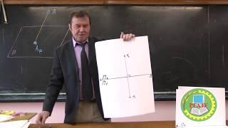 Проецирование точки по способу Монжа на две и на три плоскости проекции