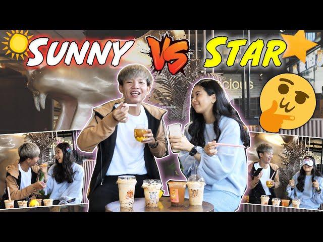 ភ្នែកអូនមិនអាចកុហកបងបានឡេីយហាហា - Seak VS Star Challenge