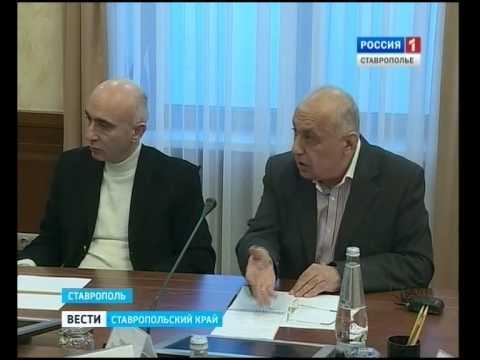 Глава Ставрополья встретился с армянской диаспорой