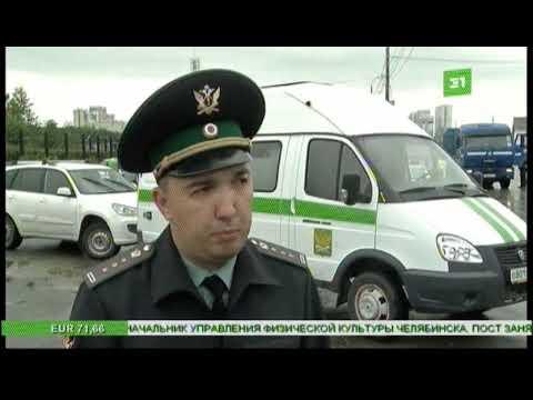 Неплательщикам штрафов и кредитов не скрыться  В Челябинске приставы ловят должников прямо на дорога