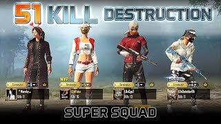 SUPER SQUAD: 51 KILLS - PUBG MOBILE WORLD RECORD (tie)