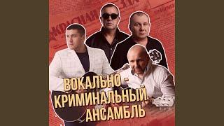 Обложка Молодость Radio Version