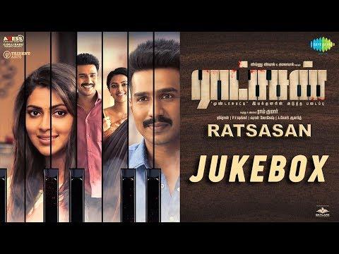 Ratsasan - Jukebox | ராட்சசன் | Vishnu Vishal | Amala Paul | Ghibran | Ramkumar | G.Dillibabu