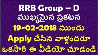 Rrb Group D Notification 2018 Very Imp Update About Choose of Exam language