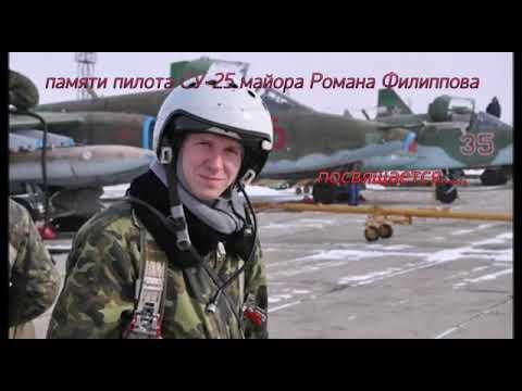 Битва хоров 4 школа Спасск-Дальний