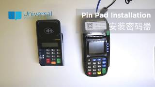 Pin Pad Installation 安装密码器 | PAXS80 - Universal Processing's Technical Support Library