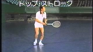Soft Tennis Basic Technique part1