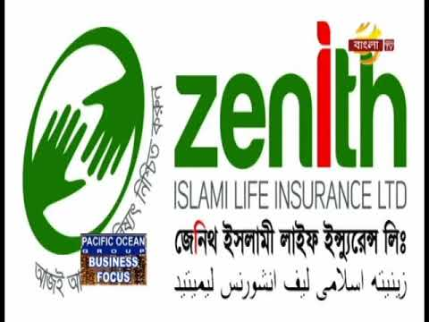 Zenith Islami Life Insurance Ltd Intro Youtube