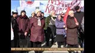 Новости Губернии 17.03.2014 22-00(, 2014-03-18T05:47:59.000Z)