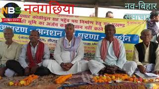 भागलपुर के किसानों ने किया मधेपुरा मार्ग जाम