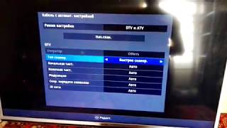 телевизор Toshiba 32S1750EV, настройка цифровых каналов на кабельном