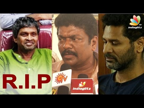 Parthiban, Prabhu Deva  pays last respect to Sathriyan Director Subash Funeral | Death Video Speech