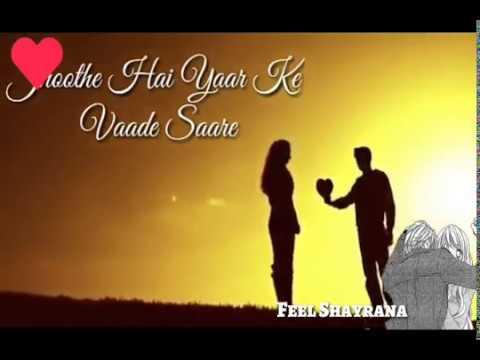 Sach keh raha hai deewana | Song Lyrics | Mr Faraz |