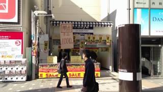 秋葉原 毎日やってる閉店セールが復活