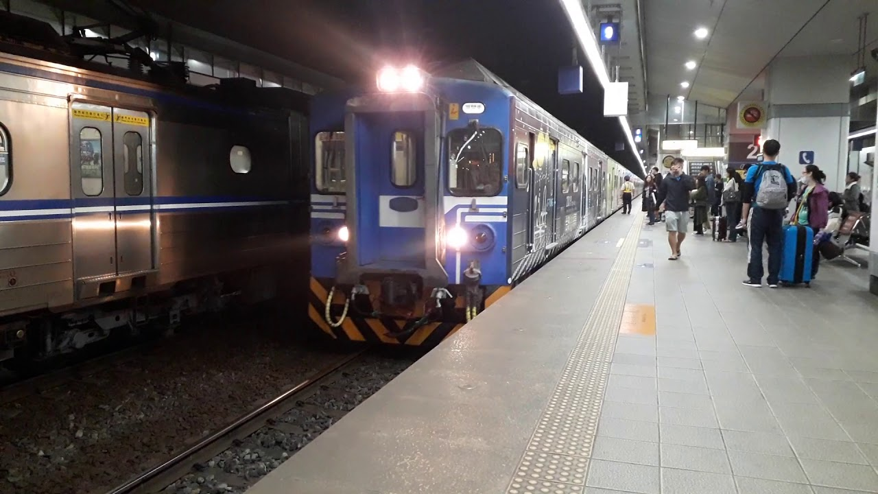 《20181216》3262次區間車(EMU500)新左營離站 - YouTube