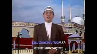 Rebana Classic Audul MArom ya akromal kholqi