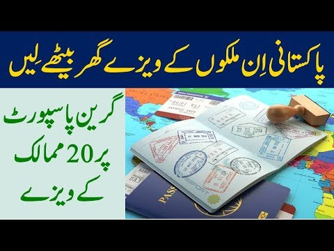 Easy E-Visa Countries For Pakistani Passport Holders in 2019.