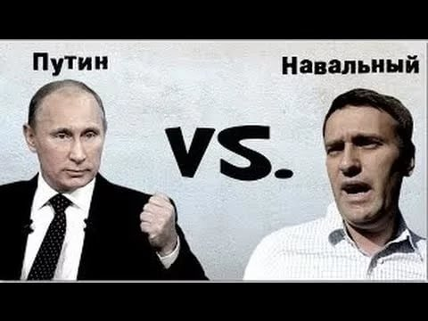 Навальный vs Путин Кто настоящая элита России? Биология и общество