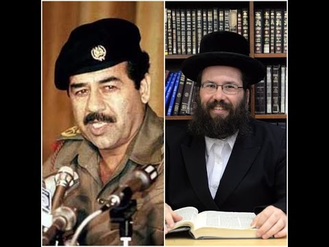 Saddam Hussain and Jewish (Urdu/Hindi)