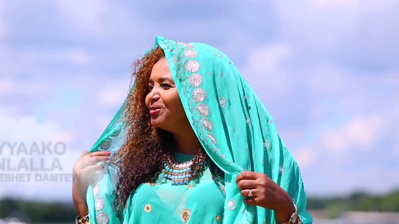 New Ethiopian Music 2017 - Yemareshet Damtew - Biyyyaako Sinlalla Oromigna