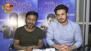 Exclusive Interview of Onir & Zain Khan Durrani For The Film 'Kuch Bheege Alfaaz' Part 1