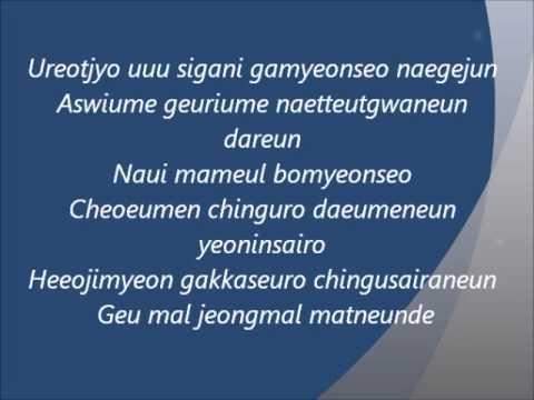 Cho Kyuhyun 7 Years Of Love Lyrics