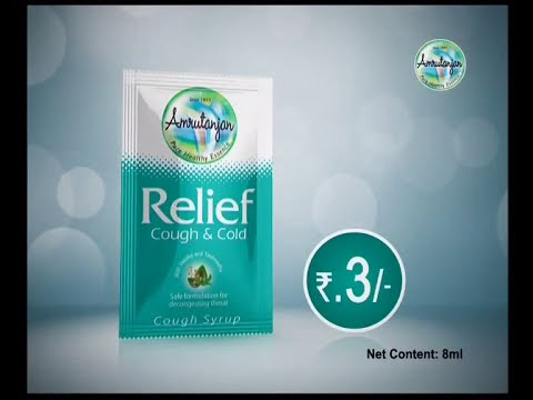 how to get relief from cough