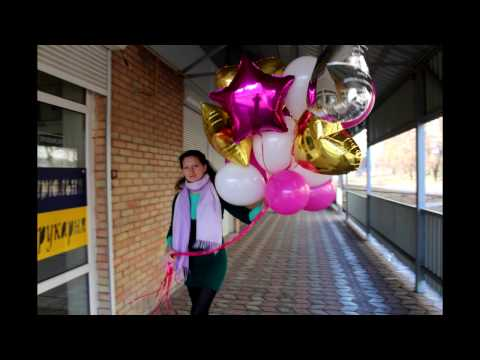 гелиевые шарики, Как надувать гелиевые шарики, Фольгированные шарики