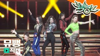 Gambar cover (4k 풀캠)Red Velvet 레드벨벳-RBB (Really Bad Boy)/뮤직뱅크MusicBaknk 풀캠 HDR