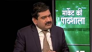 How To Pick Winning Stocks   Market Ki Pathshala   CNBC Awaaz