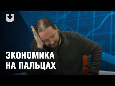 Вместо нормального права — декретное. В чем опасность позднего абсолютизма для Беларуси
