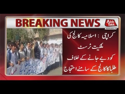 Karachi: Islamia College's Students Protest Outside College