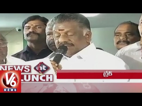 1PM Headlines | Tamil Nadu Assembly Adjourned | GST Meeting | Bangalore Air Show | V6 News