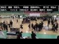 第65回全日本学生剣道優勝大会