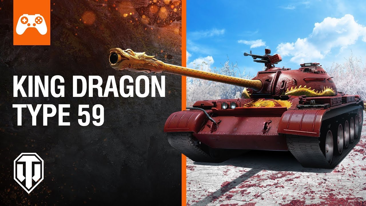 World of Tanks Console – Enter the King Dragon