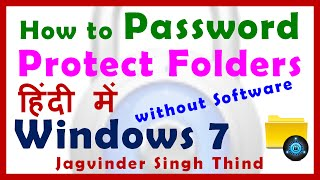 Video Shows How to Lock Folder with password without any software i...