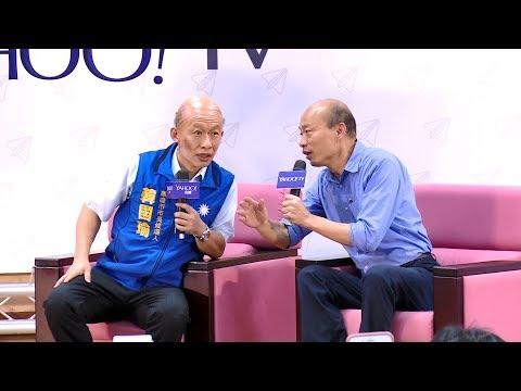韓國瑜上節目炒人氣 合體分身笑翻觀眾|寰宇新聞20180928