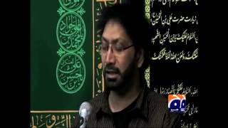 Video GEO  News report on Majlis on Youm e Shadat of Ali in Berlin download MP3, 3GP, MP4, WEBM, AVI, FLV Oktober 2017