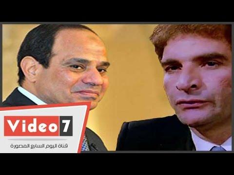 اليوم السابع : بالفيديو.. محيى إسماعيل يطالب السيسى بإصدار قرارات لحماية صناعة السينما